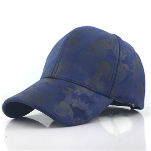 Wholesale camouflage cotton baseball cap