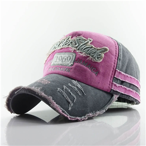 Wholesale frayed washed cotton embroidered visor baseball cap