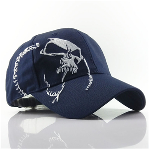 Skull pattern frayed visor baseball cap cheap from Yiwu China