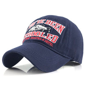 China wholesale letter embroidery baseball cap