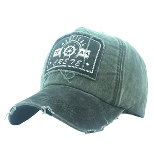 Wholesale frayed patched washed cotton baseball cap