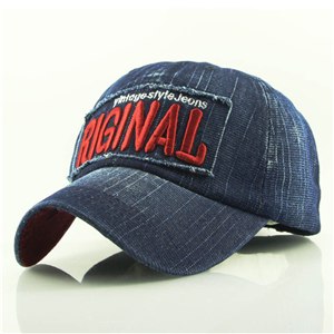 Wholesale letter embroidered sunshade baseball cap